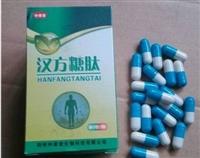 汉方糖肽是真药还是假药