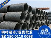 高线建筑钢材材料 钢材批发建筑线材 线材 现货销售