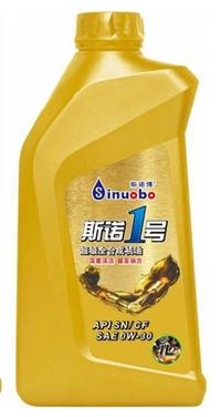 晋城液压油品牌