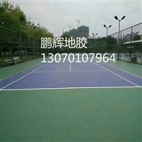 网球场地标准尺寸 塑胶地板 网球场地材料