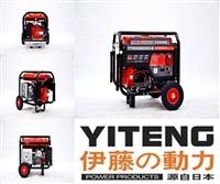供应上海徐汇区5kw三相汽油发电机伊藤动力原装YT6500DCE3-2