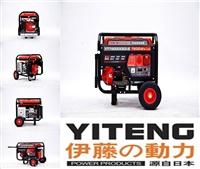 供应伊藤动力原装7kw汽油发电机  YT7800DCE-2