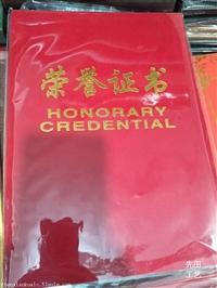 荣誉证书定制  培训证书厂家  证书制作