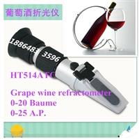 山东恒安厂家直销HT514ATC葡萄酒折射仪光学波美度计