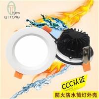 ip65防水筒灯外壳led防水筒灯外壳套件压铸筒灯外壳