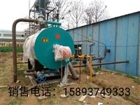 百阳丰燃气蒸汽发生器0.5