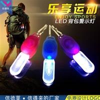 信德莱夜跑警示LED拉链灯zipper light 户外警示灯LED发光拉链灯