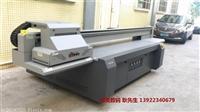 開關面板彩印機 開關面板印刷機 開關面板噴畫機