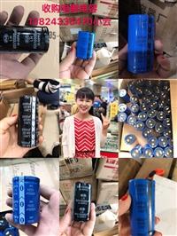 东莞厚街回收电子产品价高同行