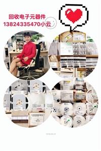 广州市回收电子呆料价高同行