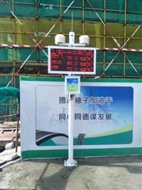 海南工地扬尘噪声监测系统,三亚TSP在线监测系统