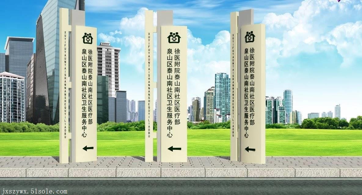 江苏宣传栏制作-江苏精神堡垒-江苏中道标牌制造