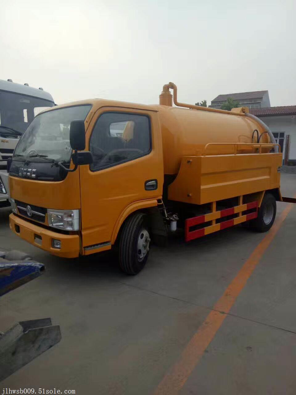 济宁5方挂桶垃圾车