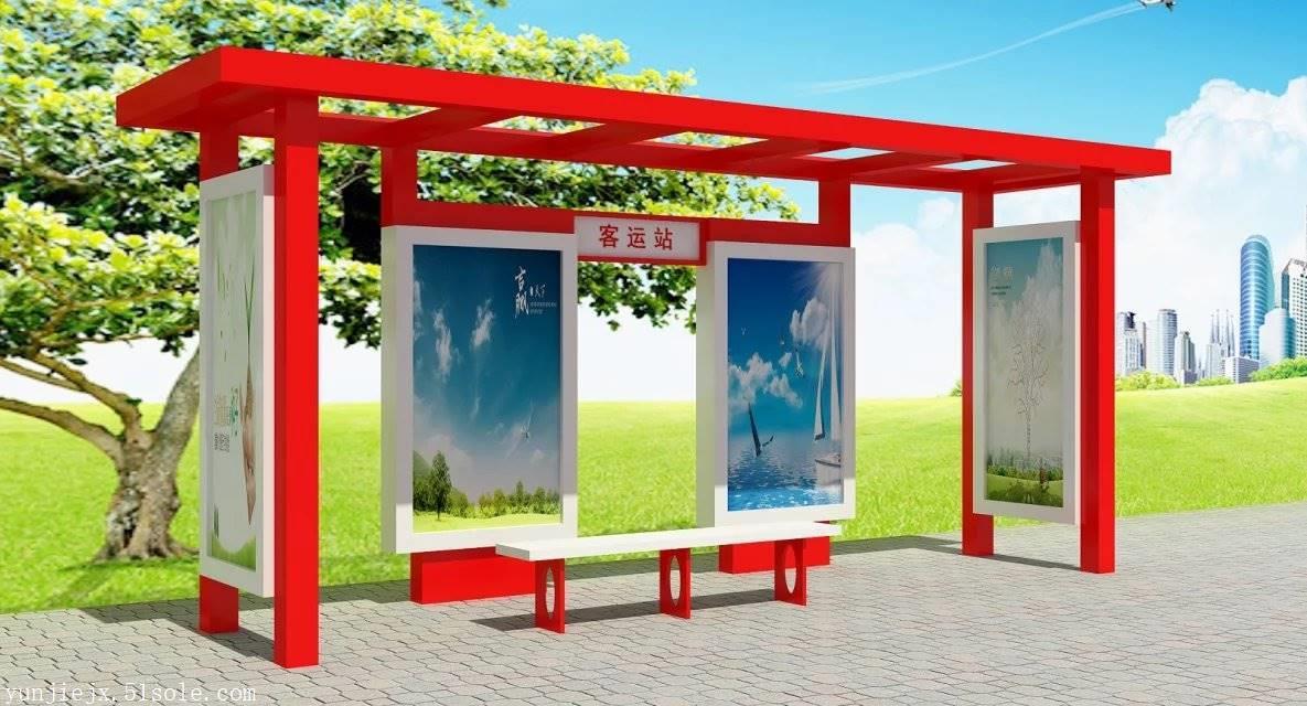 公交候车亭定做  不锈钢宣传栏  徐州中道标牌