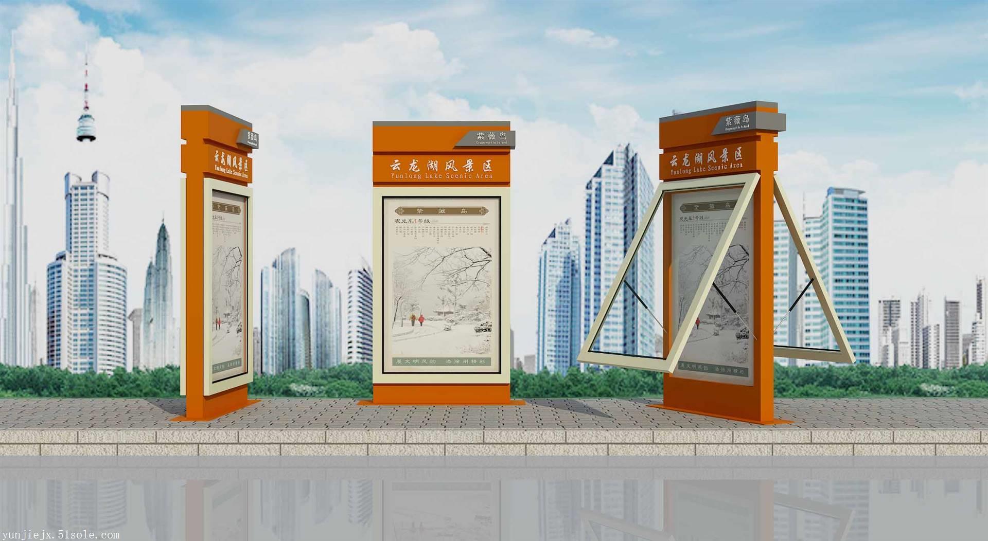 户外不锈钢宣传栏  户外灯箱定做  江苏中道标牌