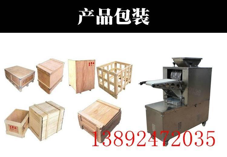 厂家直销的桃酥机厂家 桃酥机厂家哪家安全可靠 小型桃酥机