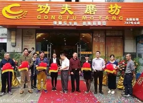 丨深圳便当加盟店排行榜做餐饮千万不能犯的错你有没有丨