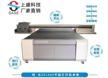 PVC广告牌打印设备万能打印机 理光UV打印机