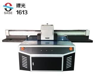 理光1613水晶烟灰缸家电面板小型UV平板喷绘机酒瓶万能打印机