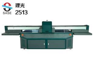 理光2513家装环保集成墙板UV*打印机浮雕彩印