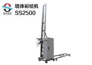 爱普生墙体机SS2500立式墙体彩绘机直销 喷头墙面打印机