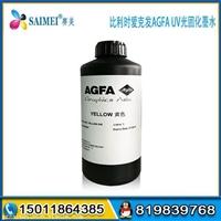 進口原裝比利時愛克發FGFA UV墨水亞克力金屬UV卷對卷打印機墨水