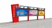 江蘇宣傳欄制作-徐州校園宣傳欄制造-公交站臺廠家