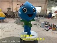 佛山玻璃鋼雕塑名圖卡通雕塑造型廠