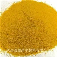 武漢濾源供應30高含量優等聚合氯化鋁
