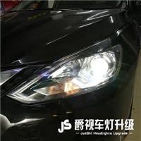 惠州汽车大灯不亮怎么办惠州专业日产轩逸汽车大灯升级改装维修