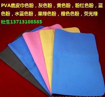 pva棉头色粉,黄色粉,蓝色粉,粉红色粉