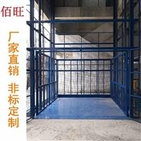 江门升降机厂家防爆升降机大吨位升降机家用升降机专业设计制造