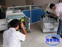 深圳龙华打印机复印机维修实训班