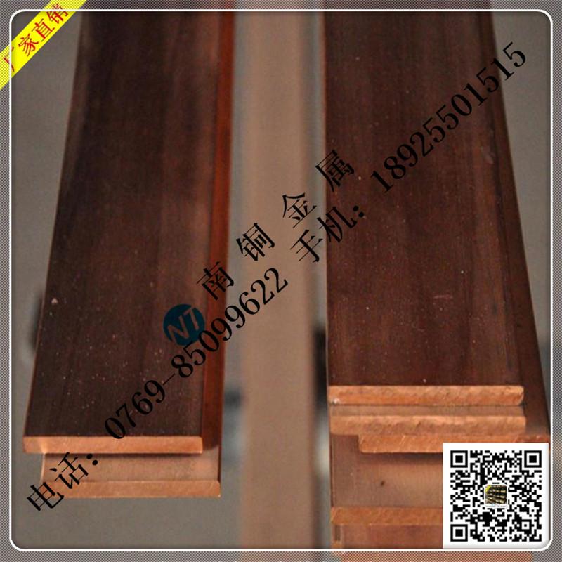 c1020紫铜板 现货优质c1020紫铜