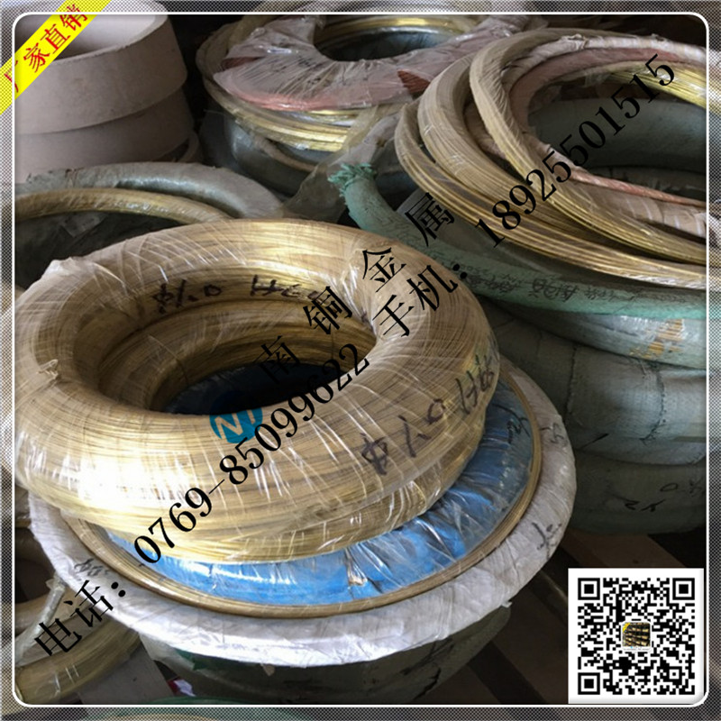 厂家直销环保H65半硬黄铜线 h62