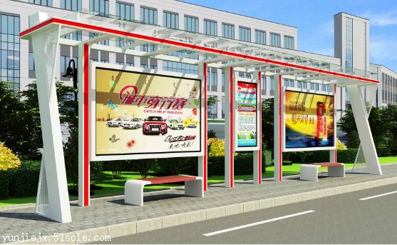公交候车亭定做  徐州中道标牌  不锈钢宣传栏
