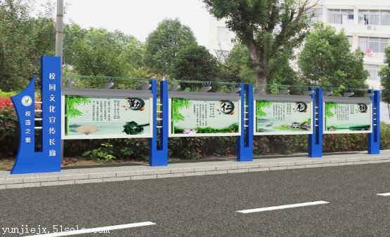 校园宣传栏定做  徐州宣传栏厂家 徐州中道标牌