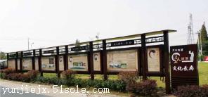 景区宣传栏的定做  不锈钢宣传栏厂家 徐州中道标牌制造