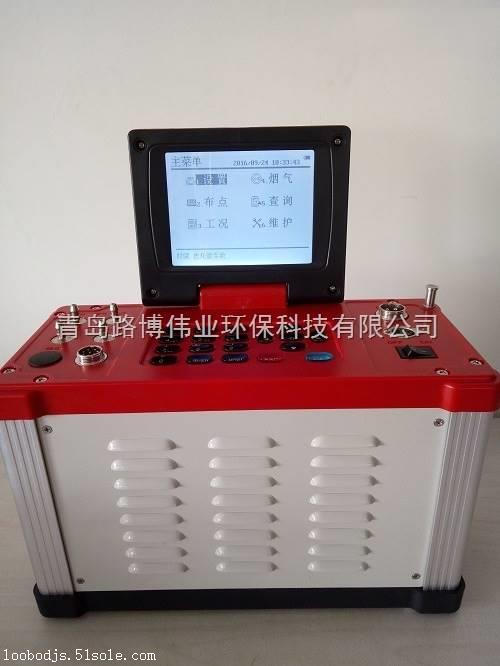 综合烟气分析仪供应河北有害气体检测