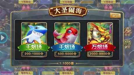 手机捕鱼游戏代理合作