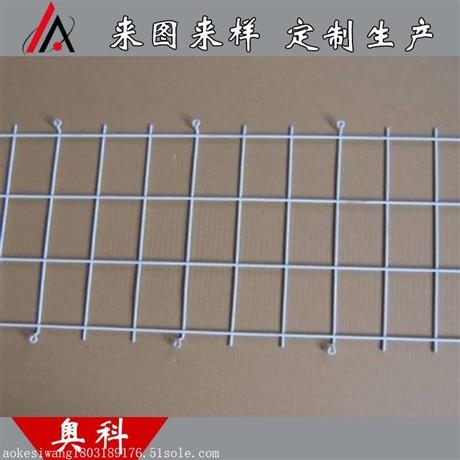 不锈钢氩弧焊接网篮   镀锌丝网框  喷塑处理网片