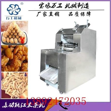 宝鸡哪里有卖江米条成型机 性价比高的江米条机 江米条机多少钱