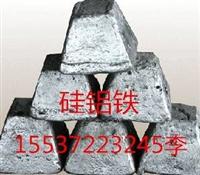 硅铝铁生产厂家出售硅铝铁
