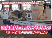 木工数控车床厂家价格,楼梯扶手专用车床