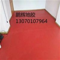 乒乓球室地板品牌 塑胶地板价格