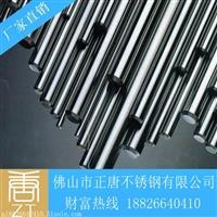不锈钢角钢、扁钢、方钢、圆棒