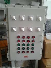 BXMD-2K防爆照明动力配电箱