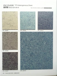 批發pvc膠地板-同質透心彈性地板-商用膠地板