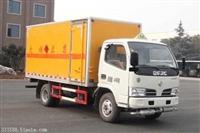 东风5.1米爆破器材运输车