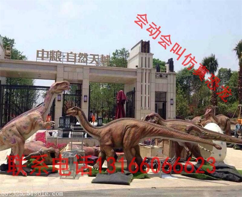 仿真恐龙低价出租恐龙展活动搭建